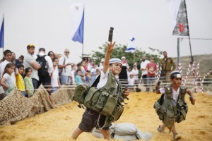 ISRAEL-66 YEARS-INDEPENDENCE DAY